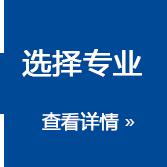 郑州轨道交通学校,郑州高铁乘务学校