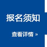 郑州高铁乘务培训学校