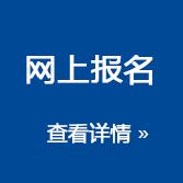 郑州轨道交通专业学校,郑州高铁乘务专业学校